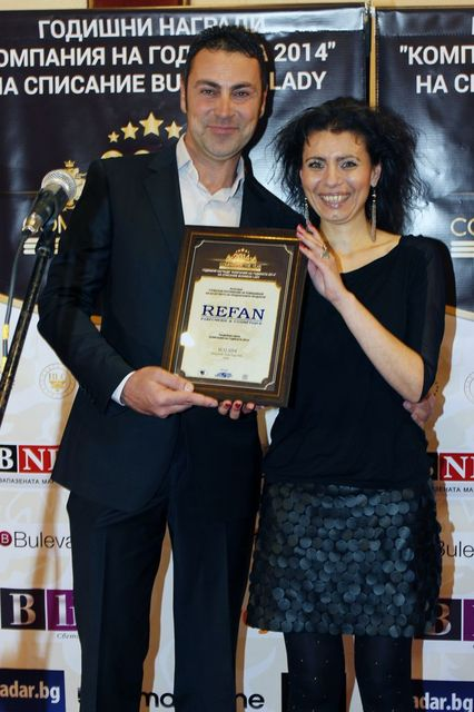 """Refan Bulgaria""Ltd –  A Company of the Year"